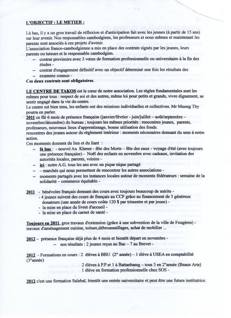 ag-2012-1.jpg