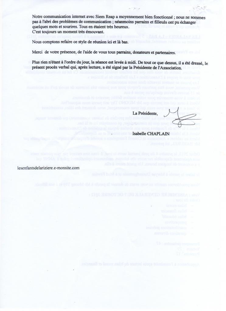 ag-2012-3.jpg