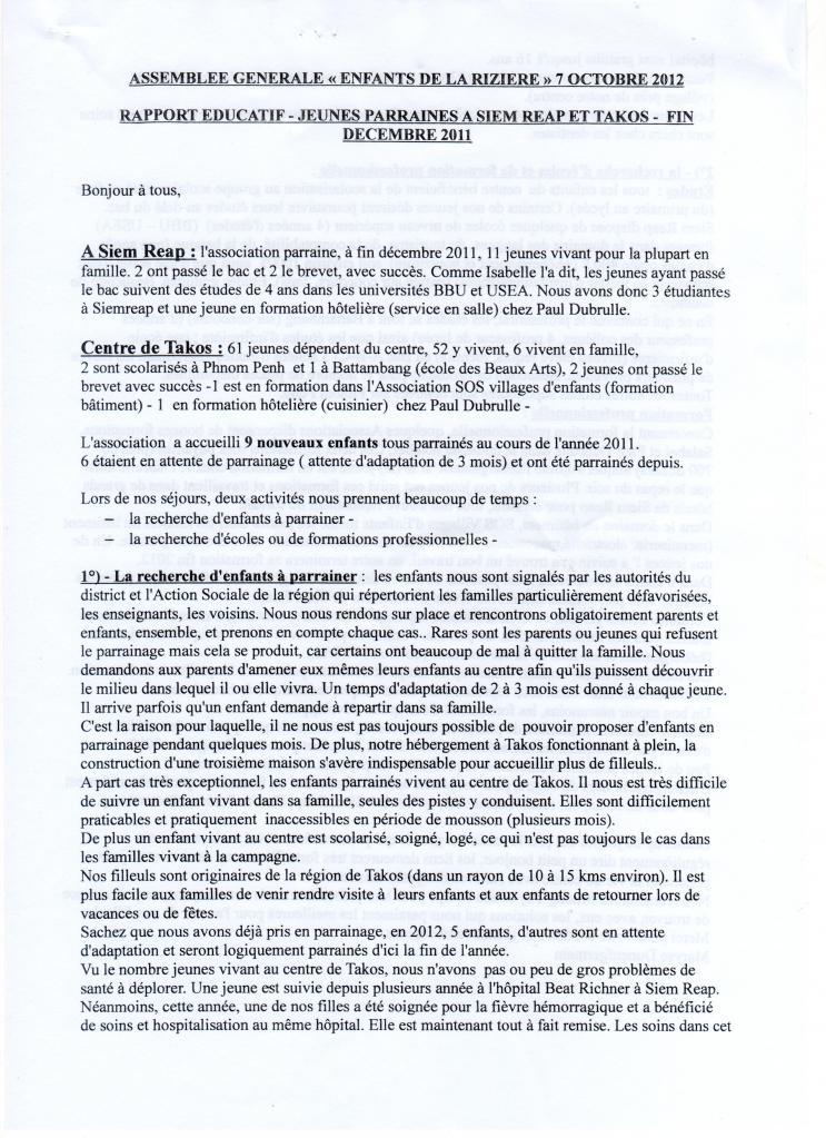 ag-2012-4.jpg