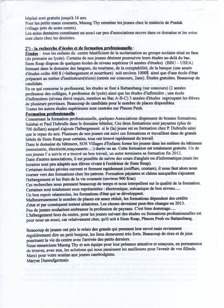 ag-2012-5.jpg