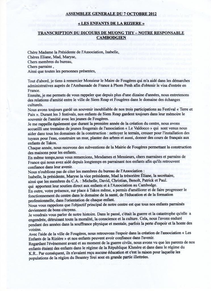 ag-2012-6.jpg