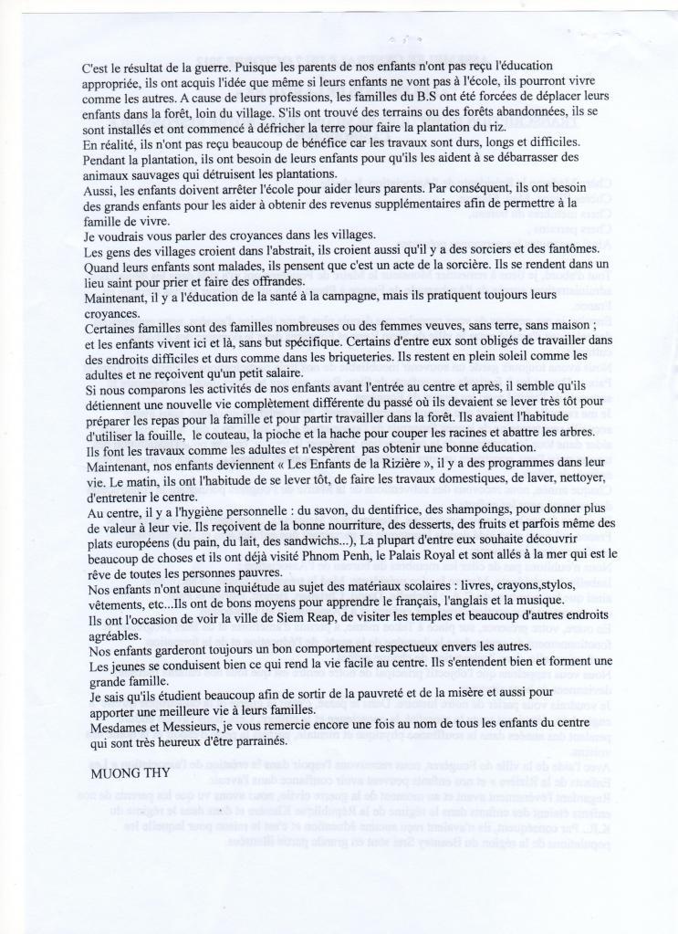 ag-2012-7.jpg