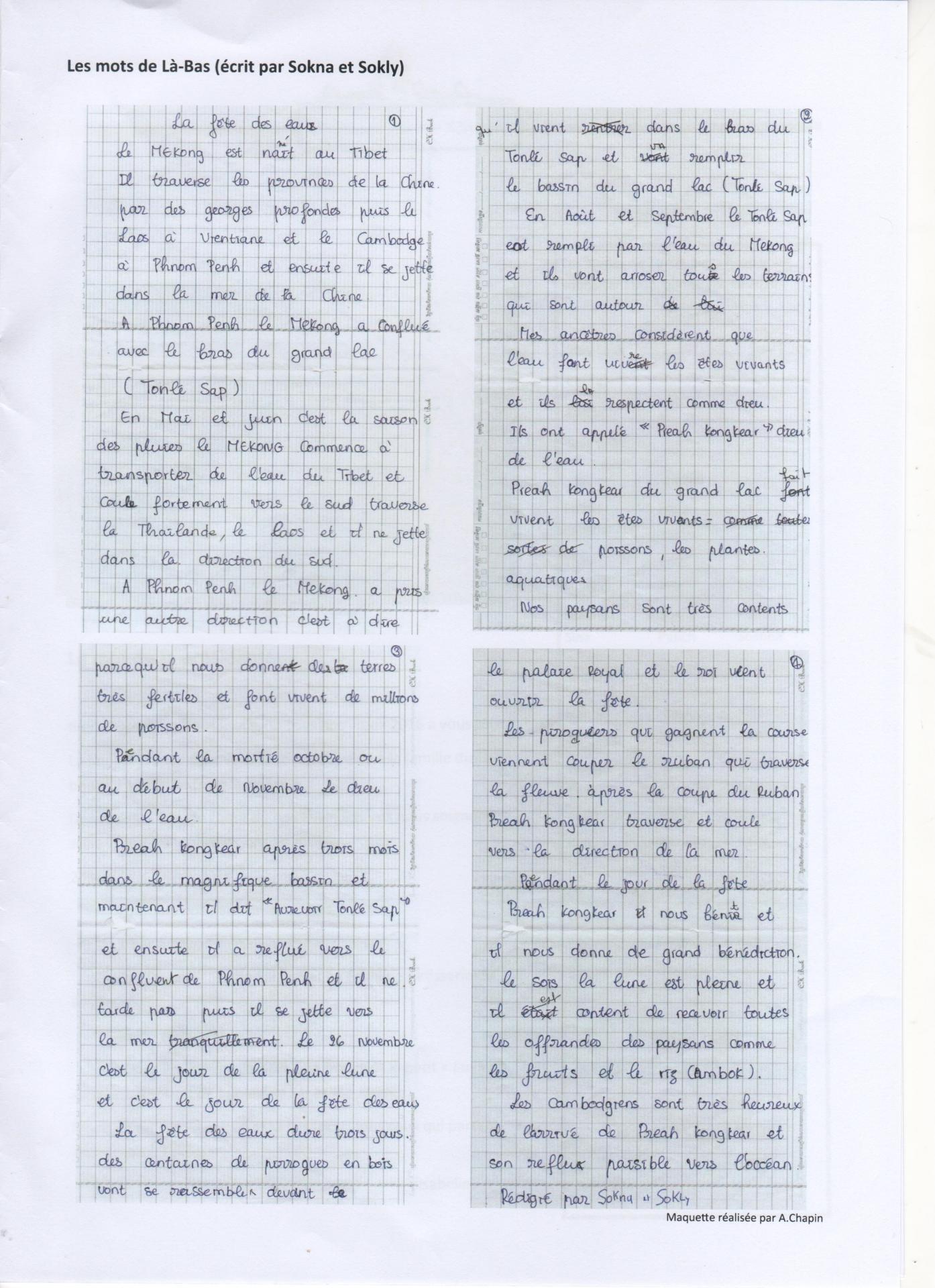 Image 6 1